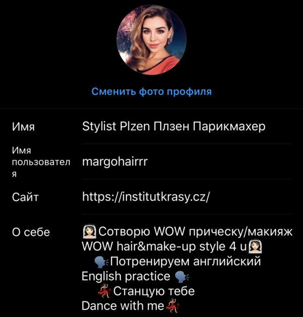 стилист парикмахер, визажист Плзень
