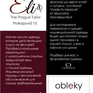 Пошив одежды Прага